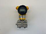 工业级xn900差压变送器?高精度压差4-20mA?单晶硅压力变送器