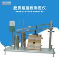 胶质层指数测定仪 胶质层测定仪
