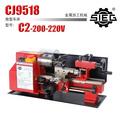 西马特SIEG:CJ9518 C2-200家用小型台式迷你车床教学机床