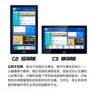 深圳市华瑞安科技有限公司