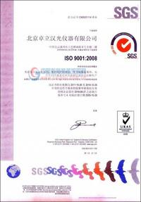 ISO9001:2000质量管理体系通过SGS国际认证