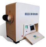 暗适应客观检查仪    型号:MHY-28840
