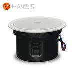 惠威公共广播(HiVi-Swans)TD205A 吸顶扬声器