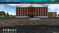 唯众智能楼宇3D虚拟仿真实训平台