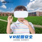 vr安全教育|vr校园安全|vr防校园霸凌|vr防溺水_超级队长VR