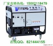 15KW多燃料发电机组|三相汽油发电机耗油量