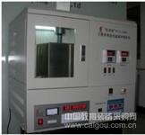提取设备| 弘祥隆 多用途恒温 超声提取机(实验用)