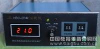 针剂测氧仪 食品包装袋测氧仪