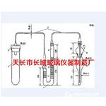 石脑油中砷含量测定法、砷化氢发生吸收装置、SH/T0629吸收装置