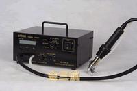 GT-702B熱風吸錫維修系統
