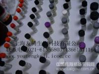人强啡肽(Dyn)ELISA Kit