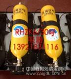 RHZK6/30正压式空气呼吸器