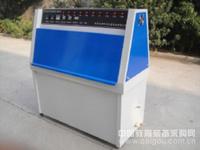 ZN-P紫外光老化试验箱