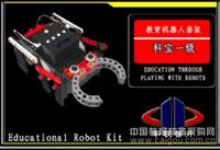 教育机器人器材