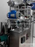 陶瓷膜小型实验机(轻巧型多功能膜分离试验机)