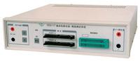 YB3117 在线/离线-数字集成电路测试仪