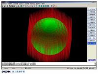 PKPM三维脚手架计算分析软件