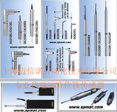 SONY探规SONY高精度测量数字规专业销售