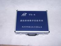 通信原理教学实验系统 HUST TX-6