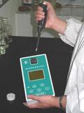 武汉曼力——氨氮分析仪