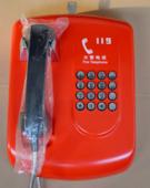 艾弗特119消防报警电话机