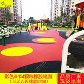 南寧幼兒園活動區橡膠地面EPDM圖案設計施工