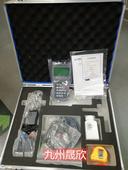 便攜流量測定儀/管道流量計/超聲波流量計/流量計