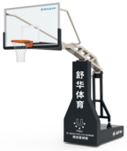舒華品牌  場地設施  SH-P6201仿液壓籃球架(玻璃籃板)