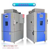移动通信设备电池防爆实验箱制作供应商