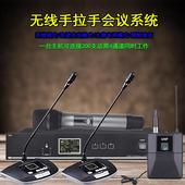 SISKO无线手拉手讨论型会议鹅颈台式一拖多话筒电容桌面领导长短杆防啸