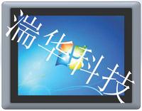 12寸工业触摸屏显示器