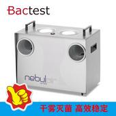 Nebulair瑆昀牌过氧化氢干雾消毒机