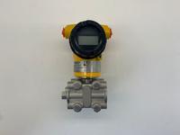 工業級xn900差壓變送器?高精度壓差4-20mA?單晶硅壓力變送器
