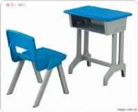 塑鋼課桌椅