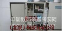 硫酸沸腾炉出口氧含量分析仪
