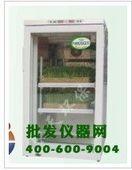 FYX-100种子发芽箱