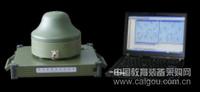 XDZ21FC北斗一號指揮型用戶機