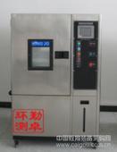 高低溫箱,高低溫試驗箱,小型高低溫箱