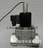 信號反饋異常電磁閥,帶信號反饋電磁閥,帶閥位反饋電磁閥