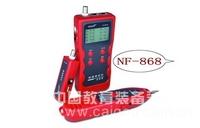 多功能线缆长度、断点测试仪,寻线器(838升级版)
