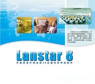 遠志Lanstar品牌  遠程教學系統  Lanstar8  [請填寫核心參數/賣點]