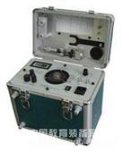 振動傳感器校準儀