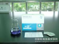 大鼠caspase-3试剂盒(半胱氨酸蛋白酶-3)ELISA试剂盒全国质保包邮