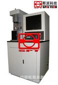 微機控制立式萬能摩擦磨損試驗機