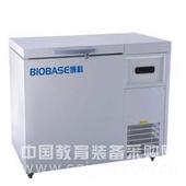 博科58L卧式-86℃超低温冷藏箱