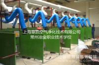 焊接烟尘净化系统