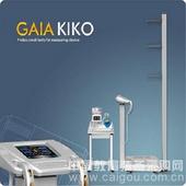 GAIA KIKO人體成分分析儀