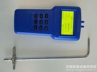 存儲型智能數字微壓計