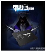 电子白板固态硬盘触控一体机SSD