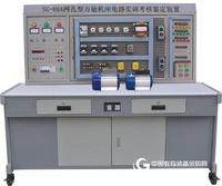 SG-88A網孔型萬能機床電路實訓考核鑒定裝置